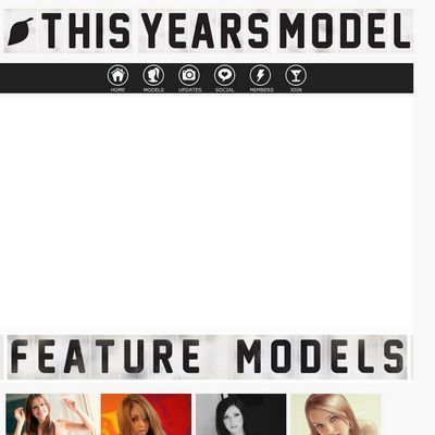This Years Model