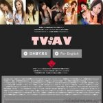 TVdeAV Free Porn Passwords Hacked